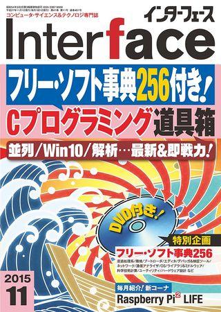 MIF201511l