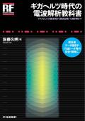 image from shop.cqpub.co.jp