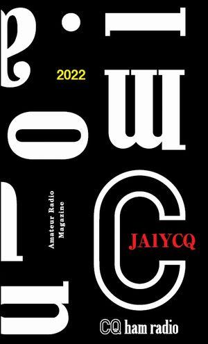 ロゴ柄2022